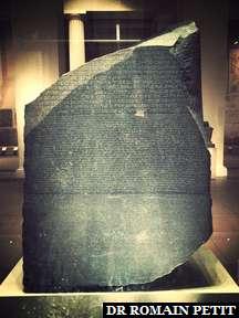 Pierre Rosette au British Museum